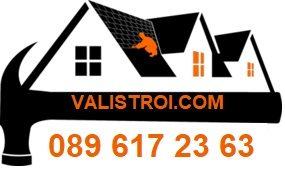 ремонт на покриви ValiStroi.com